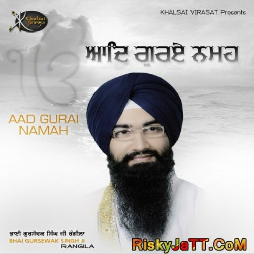 Aad Gurai Namah By Bhai Gursewak Singh Ji full mp3 album