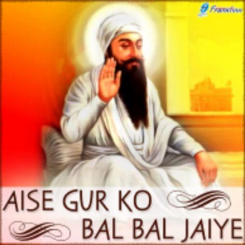Bhai Gagandeep Singh Ji mp3 songs download,Bhai Gagandeep Singh Ji Albums and top 20 songs download