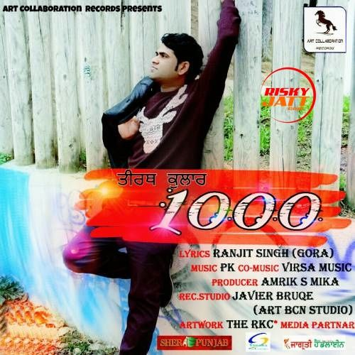 Download 1000 Tirath Kullar mp3 song