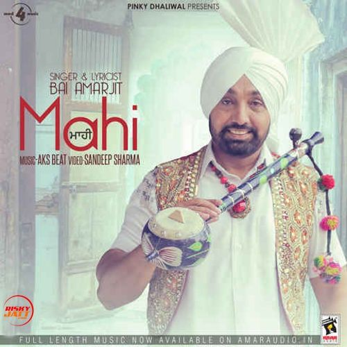 Bai Amarjit mp3 songs download,Bai Amarjit Albums and top 20 songs download