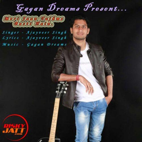 Ajayveer Singh mp3 songs download,Ajayveer Singh Albums and top 20 songs download