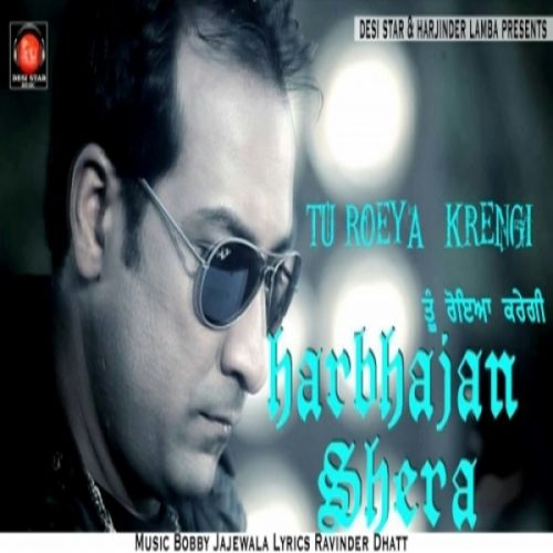 Harbhajan Shera mp3 songs download,Harbhajan Shera Albums and top 20 songs download