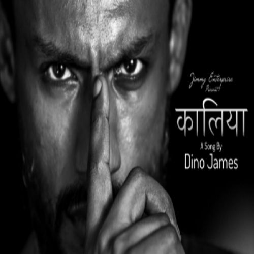 Dino James mp3 songs download,Dino James Albums and top 20 songs download