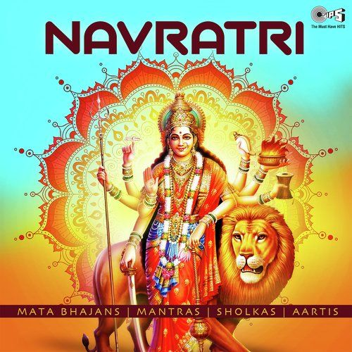 Download Durga Gayatri Rattan Mohan Sharma latest mp3 song