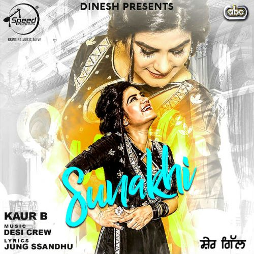 Kaur B mp3 songs download,Kaur B Albums and top 20 songs download