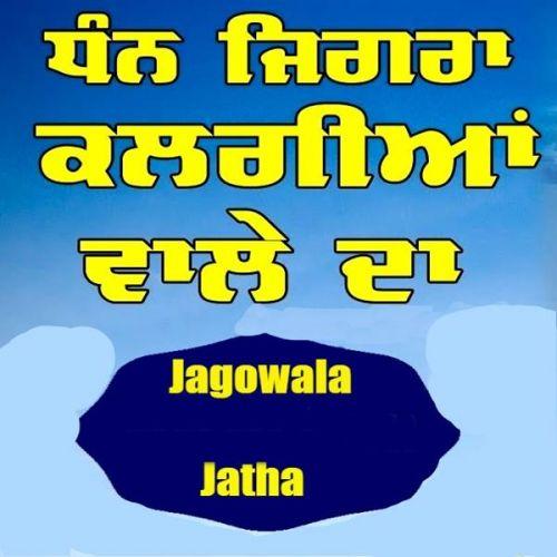 Jagowala Jatha mp3 songs download,Jagowala Jatha Albums and top 20 songs download