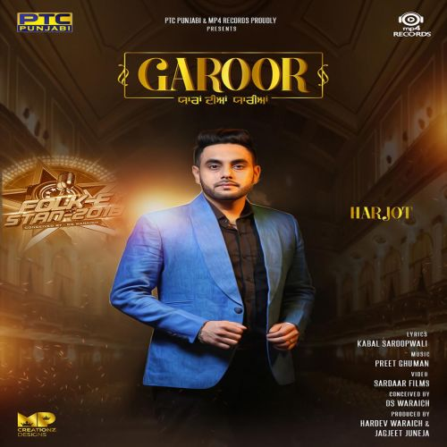 Harjot mp3 songs download,Harjot Albums and top 20 songs download