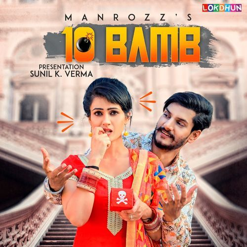 Download 10 Bamb Manrozz mp3 song