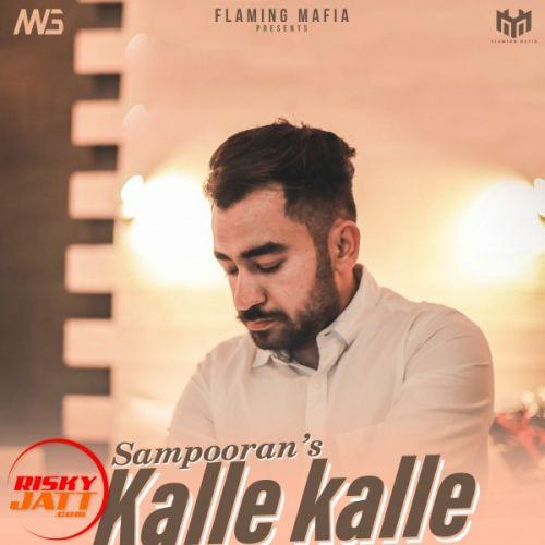 Sampooran mp3 songs download,Sampooran Albums and top 20 songs download