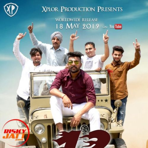 Download 12 Bore Amrit Sandlas mp3 song
