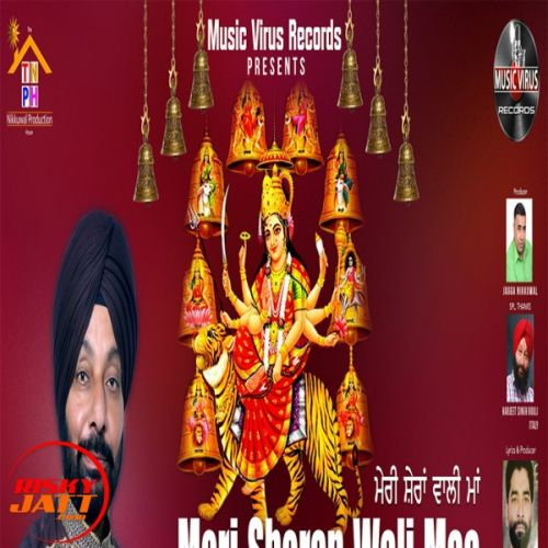 Download Meri Sheran Wali Maa Jaspal Rana mp3 song, Meri Sheran Wali Maa Jaspal Rana full album download