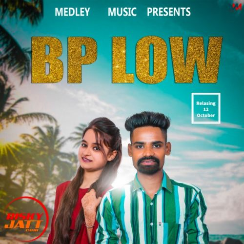 Download Bp Low Baljeet Chupkiti mp3 song, Bp Low Baljeet Chupkiti full album download