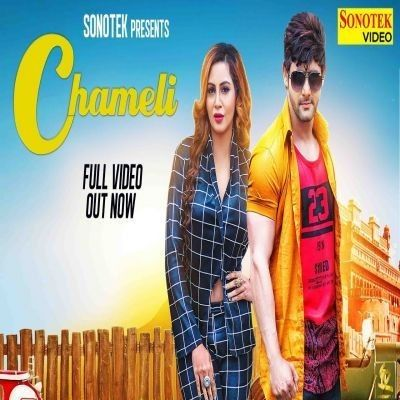 Download Chameli Rahul Puthi, Renuka Panwar mp3 song, Chameli Rahul Puthi, Renuka Panwar full album download