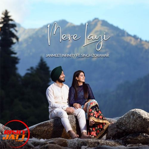 Download Mere Layi Singh Zorawar mp3 song, Mere Layi Singh Zorawar full album download