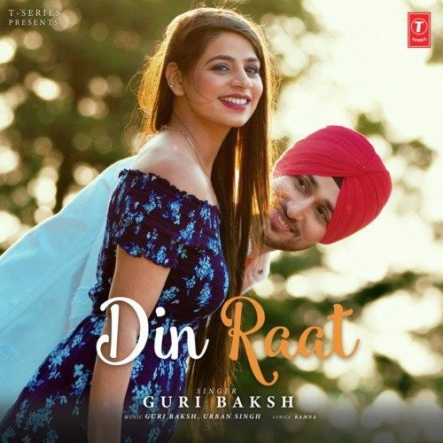 Download Din Raat Guri Baksh mp3 song, Din Raat Guri Baksh full album download