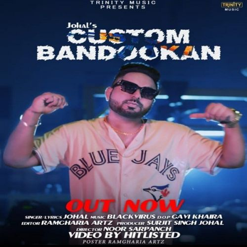 Download Custom Bandookan G Johal mp3 song, Custom Bandookan G Johal full album download