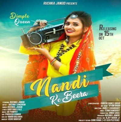 Download Nandi Ke Beera Ruchika Jangid mp3 song, Nandi Ke Beera Ruchika Jangid full album download