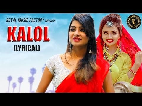 Download Kalol Ruchika Jangid mp3 song, Kalol Ruchika Jangid full album download