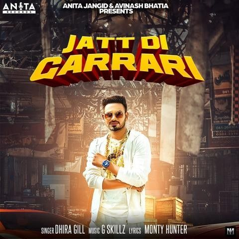 Download Jatt Di Garrari Dhira Gill mp3 song, Jatt Di Garrari Dhira Gill full album download