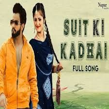 Download Suit Ki Kadhai Maar Dalegi Masoom Sharma mp3 song, Suit Ki Kadhai Maar Dalegi Masoom Sharma full album download