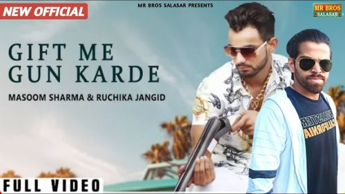 Download Jaatni Ne Gift Me Gun Karde Masoom Sharma, Ruchika Jangid mp3 song, Jaatni Ne Gift Me Gun Karde Masoom Sharma, Ruchika Jangid full album download