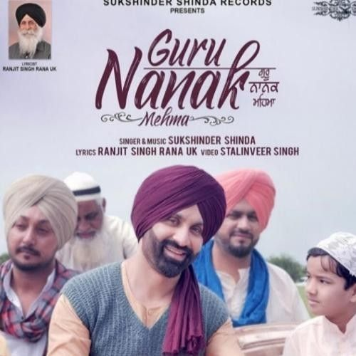 Download Guru Nanak Mehma Sukshinder Shinda mp3 song, Guru Nanak Mehma Sukshinder Shinda full album download