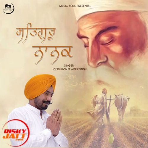 Download Satguru Nanak Jot Dhillon mp3 song, Satguru Nanak Jot Dhillon full album download
