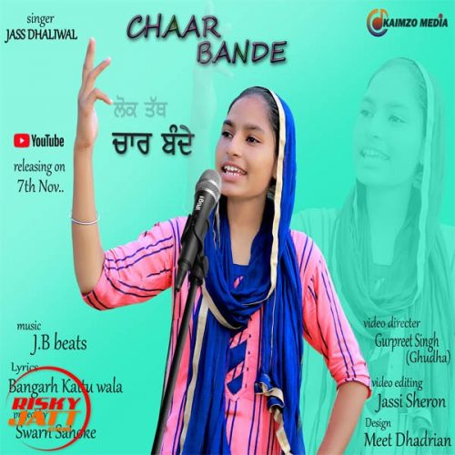 Download Chaar Bande Jass Dhaliwal mp3 song, Chaar Bande Jass Dhaliwal full album download