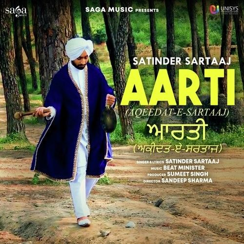 Download Aarti (Aqeedat E Sartaaj) Satinder Sartaaj mp3 song, Aarti (Aqeedat E Sartaaj) Satinder Sartaaj full album download
