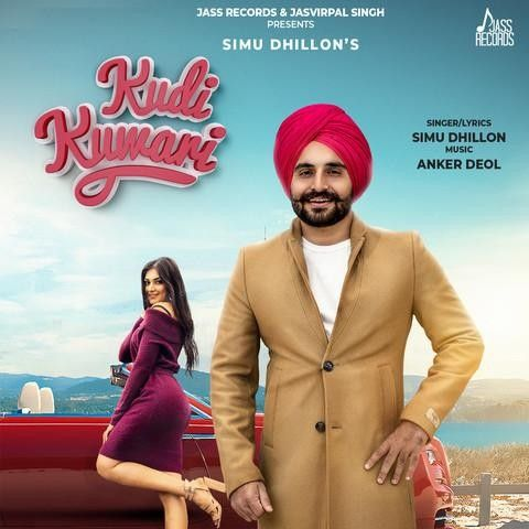 Download Kudi Kuwari Simu Dhillon mp3 song, Kudi Kuwari Simu Dhillon full album download