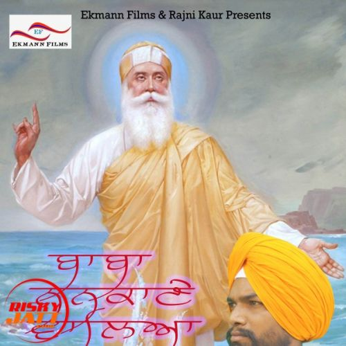 Download Baba Nankane Valeya Sadav Khan mp3 song, Baba Nankane Valeya Sadav Khan full album download