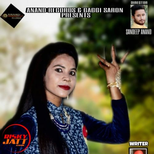 Download Ghaint sardar Miss Komal mp3 song, Ghaint sardar Miss Komal full album download