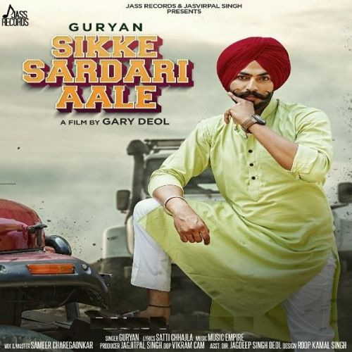 Download Sikke Sardari Aale Guryan mp3 song, Sikke Sardari Aale Guryan full album download