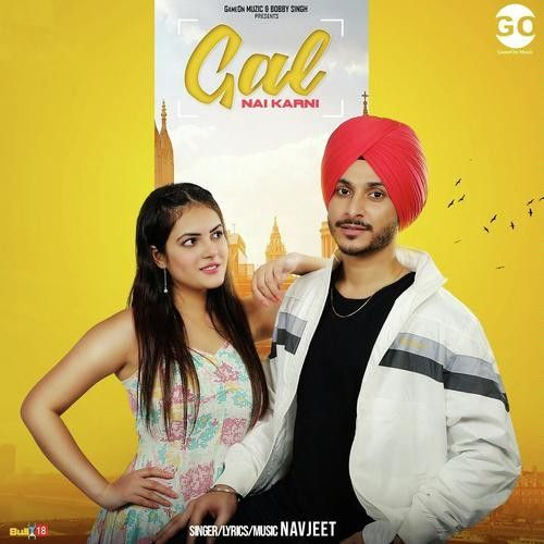 Download Gal Nai Karni Navjeet mp3 song, Gal Nai Karni Navjeet full album download