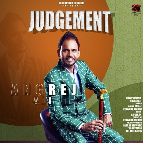 Download Judgement Angrej Ali mp3 song, Judgement Angrej Ali full album download