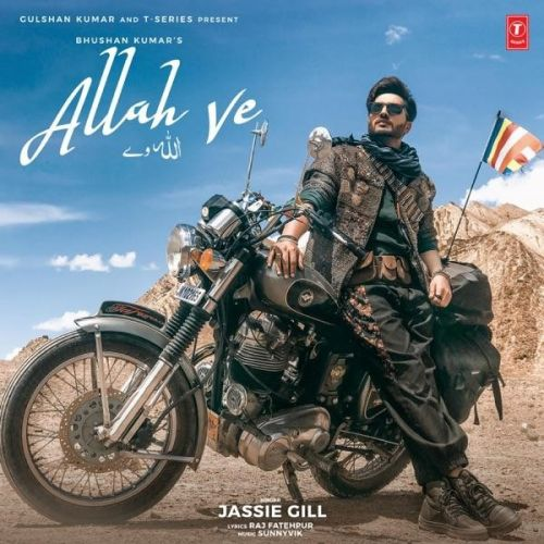 Download Allah Ve Jassie Gill mp3 song, Allah Ve Jassie Gill full album download