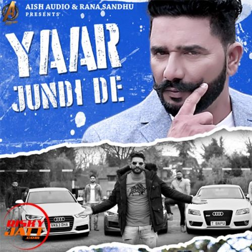Download Yaar Jundi De Jaskaran Sidhu mp3 song, Yaar Jundi De Jaskaran Sidhu full album download