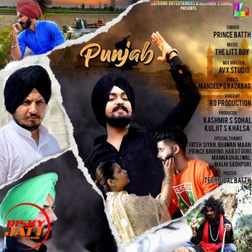 Download Punjab Prince Batth mp3 song