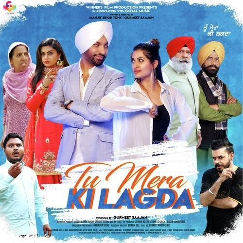 Download Sohreyan Ch Jatt Harjit Harman mp3 song, Tu Mera Ki Lagda Harjit Harman full album download