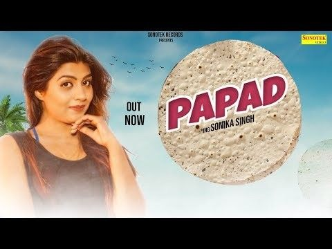 Download Papad Raj Mawar, GD Kaur mp3 song, Papad Raj Mawar, GD Kaur full album download