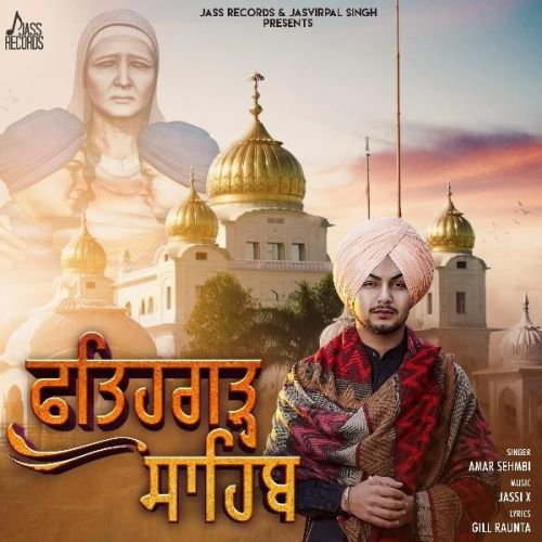 Download Fatehgarh Saab Amar Sehmbi mp3 song, Fatehgarh Saab Amar Sehmbi full album download