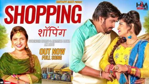 Download Shopping Ft. Anamika Bawa (Anney Bee) Surender Romio, Annu Kadyan (Ak Jatti) mp3 song, Shopping Surender Romio, Annu Kadyan (Ak Jatti) full album download