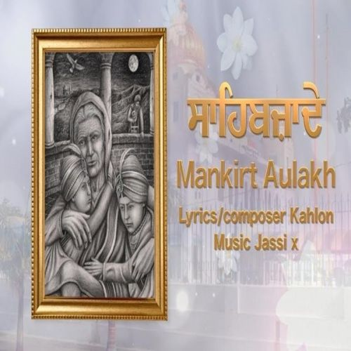 Download Sahibzade Mankirt Aulakh mp3 song, Sahibzade Mankirt Aulakh full album download