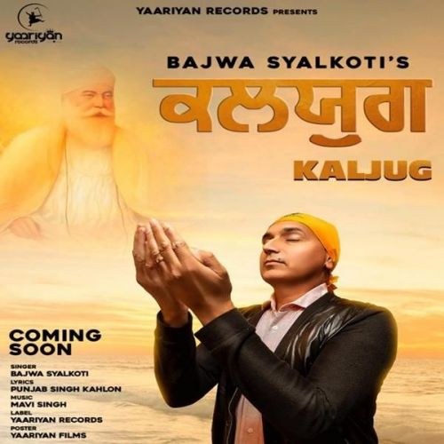 Download Kaljug Bajwa Syalkoti mp3 song, Kaljug Bajwa Syalkoti full album download