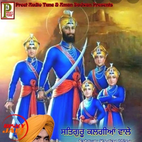 Download Mere Satguru Kalgian Wale Nimma Kaler mp3 song, Mere Satguru Kalgian Wale Nimma Kaler full album download