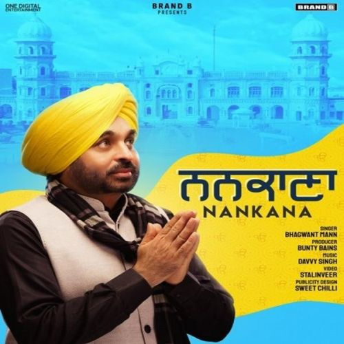 Download Nankana Bhagwant Mann mp3 song, Nankana Bhagwant Mann full album download