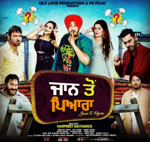Jaan Toh Pyara By Inderjit Nikku, Rai Jujhar and others... full mp3 album