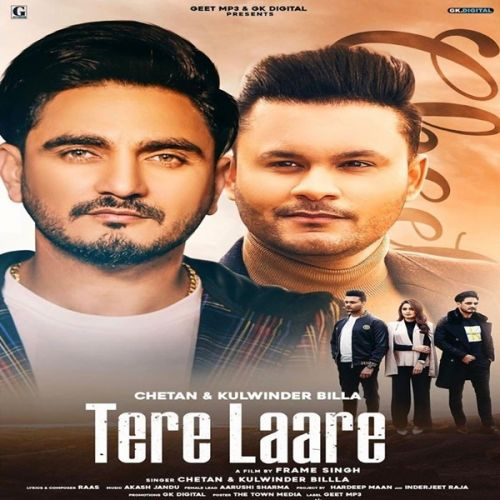 Download Tere Laare Chetan, Kulwinder Billa mp3 song, Tere Laare Chetan, Kulwinder Billa full album download