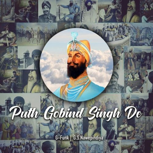 Download Sarhand Sukhwinder Singh Panchi mp3 song, Puth Gobind Singh De Sukhwinder Singh Panchi full album download