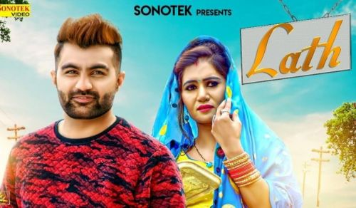 Download Lath Amit Dhull , Anu Kadyan mp3 song, Lath Amit Dhull , Anu Kadyan full album download